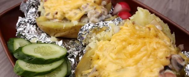 Картошка с начинкой из шампиньонов и бекона