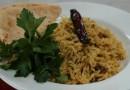 Рис с тамариндом