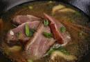 Суп с уткой и белым рисом